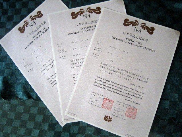 Cần nộp bằng tiếng Nhật (tương đương N4) khi đăng ký du học Nhật ...